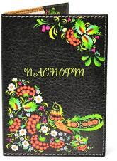 buy: Cover Пташка. Обкладинка на паспорт