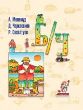 купити: Книга Б/У (бывший в употреблении)