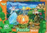 купить: Пазл Золушка. Maxi-Puzzle 60 деталей