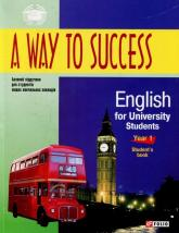 купити: Книга A way to Success. English for University Students. Student's book. 1 курс
