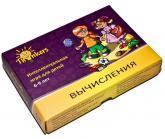 купить: Настольная игра Thinkers 6-9 лет. Выпуск 1. Вычисления