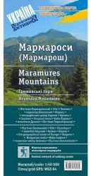 купити: Мапа Мармароси. Туристична карта