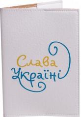 buy: Cover Слава Україні 2. Обкладинка на паспорт