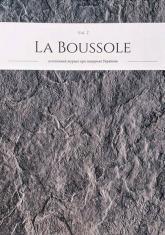 купить: Книга La Boussole.Vol.7 Київ