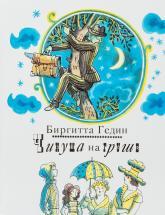 buy: Book Чинуша на груше