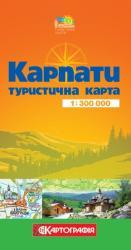 купити: Книга Карпати. Туристична карта  1:300