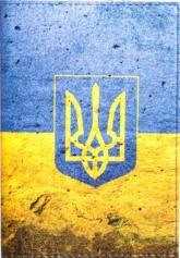 buy: Cover Україна. Обкладинка на паспорт