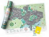 купить: Плакат Скретч Карта Travel Map Моя Рідна Україна