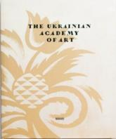 buy: Book The Ukrainian Academy of Art. A brief history