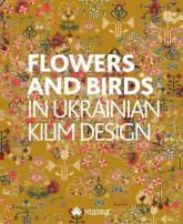 купить: Книга Flowers and Birds in Ukrainian Kilim Desigh