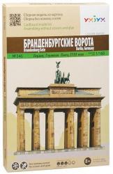 купить: Конструктор Бранденбургские ворота(Берлин). Сборная модель из картона