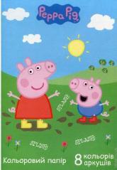 купить: Канцелярия Набір кольорового паперу Свинка Пеппа, 8 кольорів
