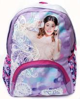 buy: Book Рюкзак Disney Violetta