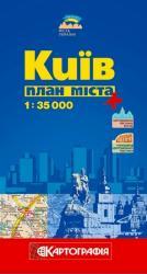 купить: Карта Київ 1:35 000. План міста.