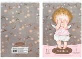 купити: Канцелярія Альбом скетчбук Gapchinska А3, на спіралі, 12 аркушів