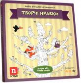 """купити: Настільна гра """"Творчі нравки"""" випуск №2 """"Лісова історія"""" . Настільна гра"""