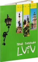 купить: Путеводитель Tour through Lviv. Guide-book