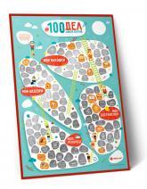 купить: Плакат Скретч постер #100дел Junior edition