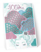 купить: Плакат Скретч постер #100дел настоящей девочки Oh my look edition