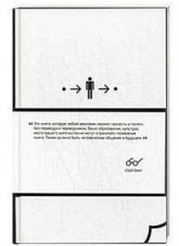 купить: Книга От и до