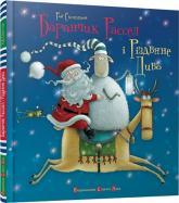 купити: Книга Баранчик Рассел і Різдвяне Диво