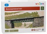 купить: Конструктор Железнодорожный мост. Сборная модель из картона