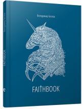 купить: Книга FAITHBOOK