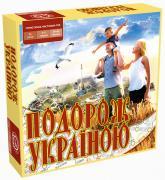 buy: Board game Подорож Україною. Гра настільна