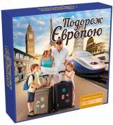 купить: Настольная игра Подорож Європою. Гра настільна