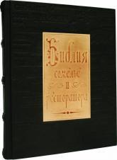 buy: Book Библия сомелье и ресторатора