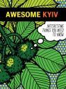 buy: Guide Awesome Kyiv друге видання
