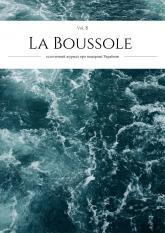 купити: Книга La Boussole.Vol. 8 Вода