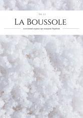 купити: Книга La Boussole.Vol. 1/2 Одеса