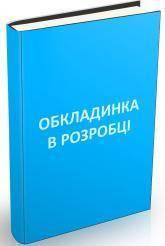 купить: Книга Ліна Костенко. Вибране у 2-х томах