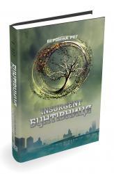 купити: Книга Інсургент. Бунтівниця