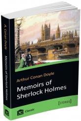 buy: Book Memoirs of Sherlock Holmes