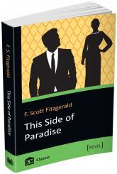 купить: Книга This Side of Paradise