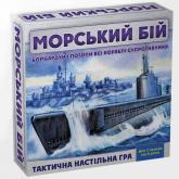 купить: Интерактивная игрушка Морський бiй. Настільна гра