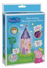 """купить: Набор для творчества Свинка Пеппа. Набор для шитья из фетра """"Волшебный замок Пеппы"""""""