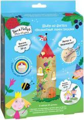 """купити: Набір для творчості Ben&Holly's little kingdom. Набор для шитья из фетра """"Волшебный замок Холли"""""""