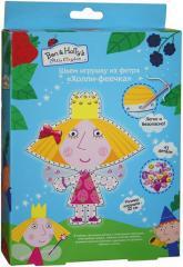 купити: Набір для творчості Ben&Holly's little kingdom. Холли-Феечка. Набор для шитья из фетра