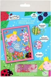 "buy: Creativity kit Ben&Holly's little kingdom. Вышивка и украшение по канве ""Холли-феечка"""