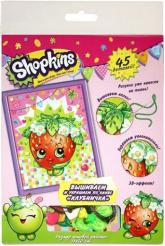 buy: Creativity kit Shopkins. Клубничка. Вышивка и украшение по канве