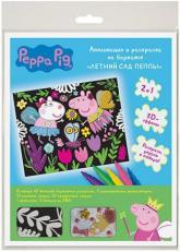 купить: Набор для творчества Свинка Пеппа. Летний сад Пеппы. Аппликация и раскраска на бархате