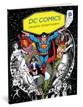купити: Книга DC Comics. Офіційна розмальовка