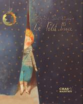 купити: Книга Le Petit Prince