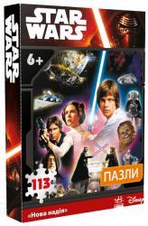 купить: Пазл Star Wars. Нова надія. Пазли