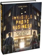 купить: Книга Invisible photo business: що має знати фотограф, який хоче знімати для світових брендів