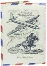 купить: Обложка Airmail. Обкладинка на паспорт