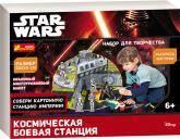 купить: Набор для творчества Star Wars. Космическая боевая станция